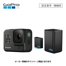 [応募でプレゼント]GoPro HERO8 Black CHDHX-801-FW ウェアラブルカメラ ゴープロ 【国内正規品】 【mic-point】