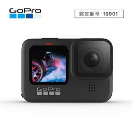 [ GoPro ] ゴープロ HERO9 Black CHDHX-901-FW ウェアラブルカメラ (国内正規品) [mic-point]