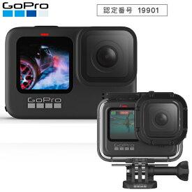 [ GoPro ] ゴープロ HERO9 Black + ダイブハウジング セット CHDHX-901-FW ADDIV-001 ウェアラブルカメラ 日本正規品