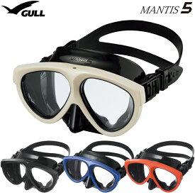 ダイビング マスク GULL(ガル) マンティス5 ブラックシリコン GM-1036 MANTIS 5【ダイビング用マスク】 【mic-point】
