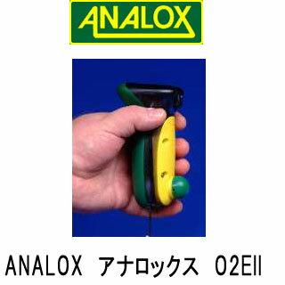 DiveRite(ダイブライト) ANALOX アナロックス酸素アナライザーO2EIIプロ本体のみ【ナイトロックスアナライザー】【02P24May19】