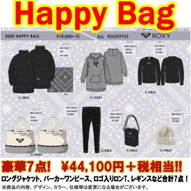 【ROXY】2020 HAPPY BAG レディース7点セット【ロキシー福袋】 RZ5259723【2020年カレンダープレゼント♪】 【02P20Sep19】 【mic-point】