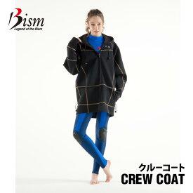 Bism ビーイズム CREW COAT クルーコート ダイビング 防寒 寒さ対策 船 ボート ボートコート【02P06Jun19】