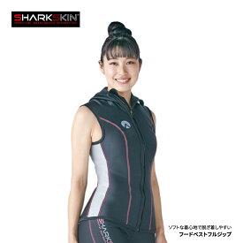 [ SHARKSKIN ] シャークスキン フードベスト フルジップ Chillproof Sleeveless Vest With Hood Fullzip 防寒 ダイビング 防寒インナー防風 ウィメンズ