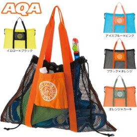 【AQA】KB-8037A メッシュトートIII