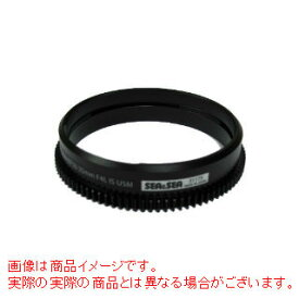 【SEA&SEA】Nikon AF-S DX Micro-Nikkor 85mm F3.5G ED VR用フォーカスギア【31153】