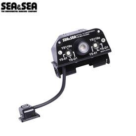 【SEA&SEA】MDX用光コンバーター/C2【50142】