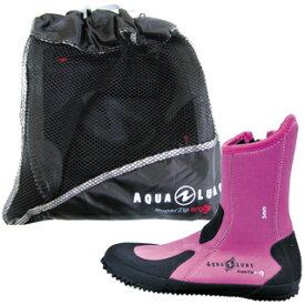 ダイビング ブーツ AQUALUNG アクアラング ERGO Boots エルゴ ブーツ (ピンク) 【mic-point】