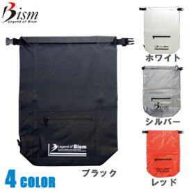 【Bism】BWP3400M WATERPROOF BAG(ウォータープルーフバッグ)【02P13Jul19】