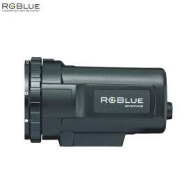[ RGBlue ] アールジーブルー バッテリーモジュール BM6700B