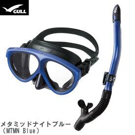 ダイビング マスク GULL(ガル) マンティス5 ブラックシリコン + カナールドライSP スノーケル2点セット【男性向け】 【mic-point】