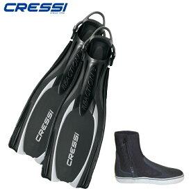 Cressi-sub【クレッシーサブ】REACTION EBS FIN リアクション EBS フィン 2点セット [ブラック/シルバー]【ダイビング用フィン】 【mic-point】