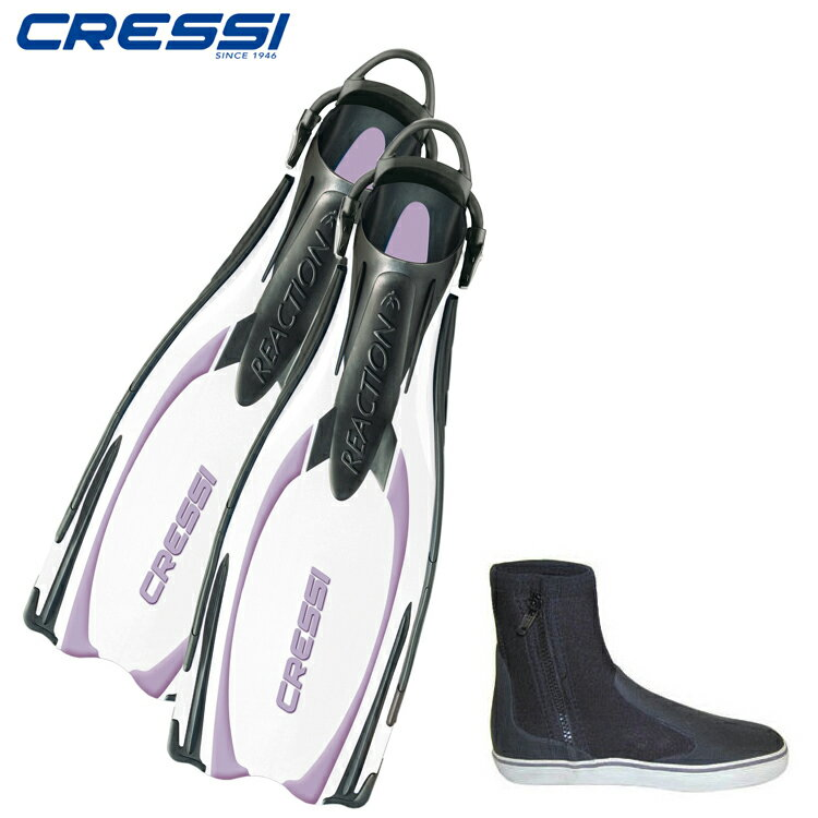Cressi-sub【クレッシーサブ】REACTION EBS FIN リアクション EBS フィン 2点セット [ホワイト/ライラック]【ダイビング用フィン】【20P08Nov18】