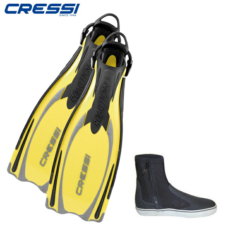 Cressi-sub【クレッシーサブ】REACTION EBS FIN リアクション EBS フィン 2点セット [イエロー/シルバー]【ダイビング用フィン】【20P08Nov18】