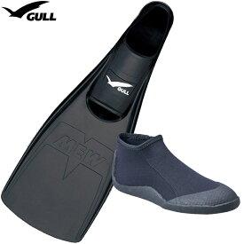 ダイビング フィン ブーツ2点セット [ GULL ] ガル MEW FIN (ミューフィン)+ FFショートブーツの2点セット[ブラック] ダイビング用フィン
