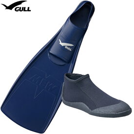 ダイビング フィン ブーツ2点セット [ GULL ] ガル MEW FIN (ミューフィン)+ FFショートブーツの2点セット[ミッドナイトブルー] ダイビング用フィン