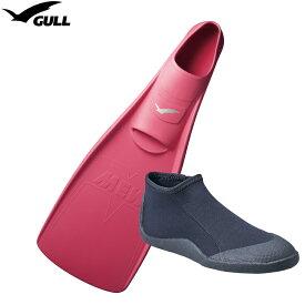 ダイビング フィン ブーツ2点セット [ GULL ] ガル MEW FIN (ミューフィン)+ FFショートブーツの2点セット[ハバナピンク] ダイビング用フィン