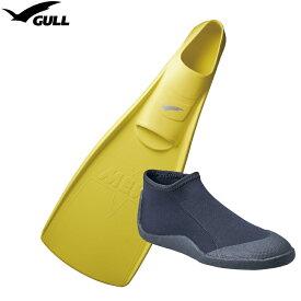 ダイビング フィン ブーツ2点セット [ GULL ] ガル MEW FIN (ミューフィン)+ FFショートブーツの2点セット[ネオンシマー] ダイビング用フィン