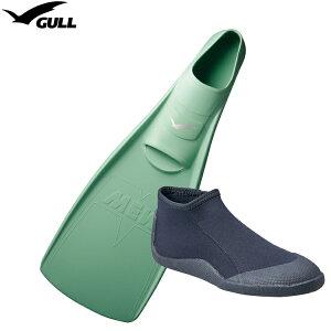 ダイビング フィン ブーツ2点セット GULL ガル MEW FIN (ミューフィン)+ FFショートブーツの2点セット[ブライトミント]【ダイビング用フィン】