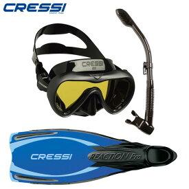 ダイビング マスク [ Cressi ] クレッシー A1 マスク + REACTION PRO フィン 3点セット ダイビング軽器材3点セット [mic-point]