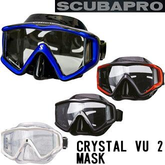 SCUBAPRO (Scubapro) 水晶视图 2 面具