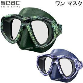 ダイビング マスク SEAC セアック ONE Mask ワン マスク 【mic-point】