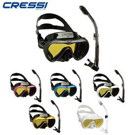 ダイビング マスク [ Cressi ] クレッシー A1 MASK シュノーケル2点セット ダイビング用一眼マスク [mic-point]