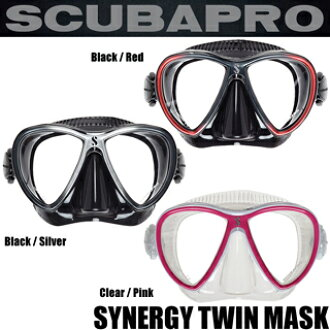 SCUBAPRO水下呼吸器專業SYNERGY TWIN MASK Synagy雙床房口罩