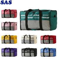 SAS(エスエーエス)フルードバッグ