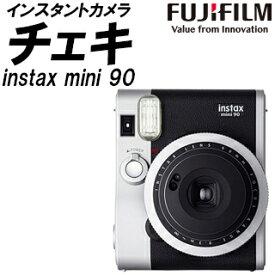 【あす楽対応】FUJIFILM 富士フィルム チェキ instax mini 90 NEO CLASSIC インスタントカメラ