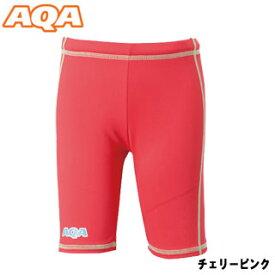 【AQA】KW-4461 UV DRY ラッシュパンツジュニア チェリーピンク【02P06Jun19】