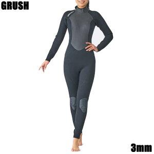 [ GRUSH ] 3mm ウェットスーツ レディース【在庫一掃/返品交換不可】 サーフィン