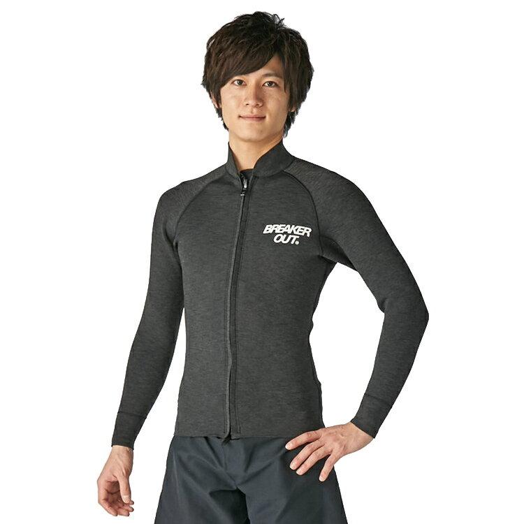【BREAKER OUT】18BO DT-S フロントジップ ロングスリーブジャケット (ブラックヘザー) [メンズ] ウエットトップ ダイビング サーフィン ウエットスーツ【02P16Apr19】