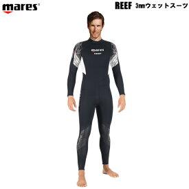 【マレス】リーフ mares REEF 3mm ウェットスーツ 412382 【mic-point】