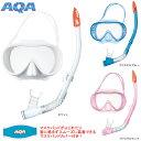AQA(エーキューエー) KZ-9055N ティアラソフト&サミードライシリコン2点セット(レディース向け)【05P23Apr17】