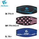 【Reef Tourer 】RA5002 マスクストラップカバー スノーケリング用【05P06Aug17】