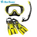 【ReefTourer】RP0103スノーケリング3点セットブラックフラッシュイエロー(RM11Q+RSP160Q+RF0103)