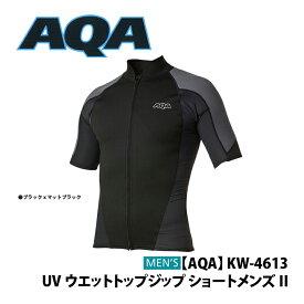 【AQA】KW-4613 UVウェットトップジップ ショート メンズ2 [ブラック×マットブラック]【10P06Jun19】