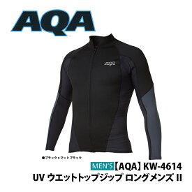 【AQA】KW-4614 UVウェットトップジップ ロング メンズ2[ブラック×マットブラック]【10P06Jun19】