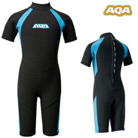 シュノーケル キッズウェットスーツ AQA KW-4504 キッズスーツスプリング2 (ブラックxライトブルー)