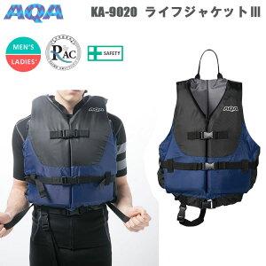 シュノーケル ベスト AQA KA-9020 LIFE JACKET(ライフジャケットIII) ブラック×ネイビー (大人向け)【シュノーケリング用】