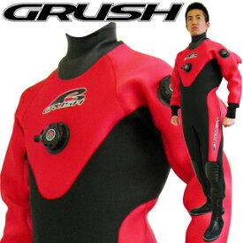 [ GRUSH ] ドライスーツ メンズ RED [ダイビング用] [mic-point]