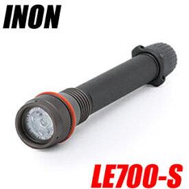 ダイビング ライト INON イノン LE700-S Type2 ダイビング用LEDライト 【mic-point】