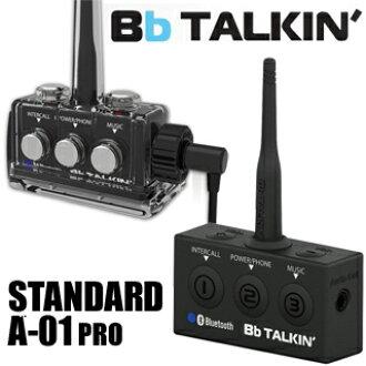 Liquid Force液体力量防水双方向通信机Bb TALKIN PRO(B B Tokin专业)BBT-A01PRO[1种安排]