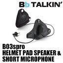 Liquid Force リキッドフォース Bb TALKIN PRO(ビービートーキンプロ) BBT-B03Spro ヘルメットパッドタイプ スピーカー&マイ...