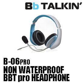 Liquid Force リキッドフォース Bb TALKIN PRO(ビービートーキンプロ) B199030 非防水 BBT専用ヘッドフォン