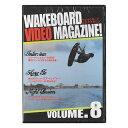 WAKEBOARD VIDEO MAGAZINE ! ウェイクボードビデオマガジン vol.8 【ネコポス対応可】【02P06Aug17】
