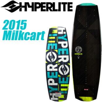 HYPERLITE超级灯2015年型号Milkcart牛奶推车