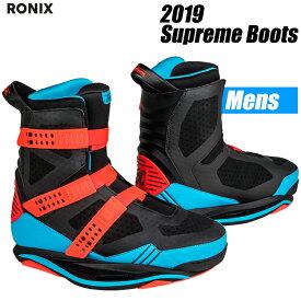 【RONIX ロニックス】2019年モデル Supreme EXP Boots スプリーム EXPブーツ【送料無料】