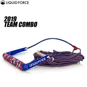【Liquid Force リキッドフォース】2019年モデル TEAM COMBO チームコンボ (ハンドル&ラインセット) [America] 【送料無料】